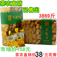 2013 tea premium oolong tea goldband 500g