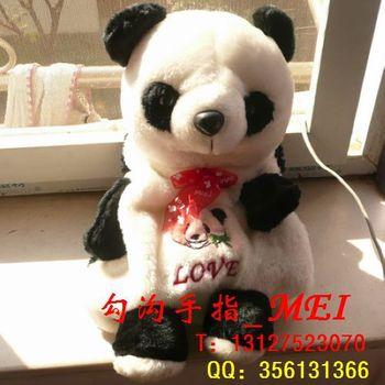 34cm giant panda backpack plush bear lovely doll birthday gift holiday gifts