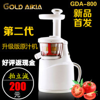 Juicer electric fruit multifunctional spiral fruit and vegetable juice machine