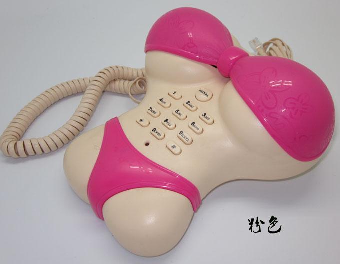Cool Landline Phones