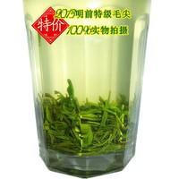 exemption from postage Xinyang maojian 2013 tea premium maojian spring 250