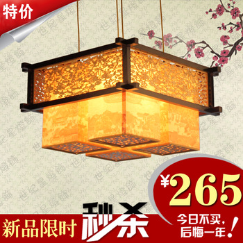 Chinese style antique wooden sheepskin pendant light chinese style sheepskin pendant light pendant light