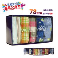Free Shipping Male 100% cotton boxer panties men's 100% aro breathable cotton pants loose shorts gift box
