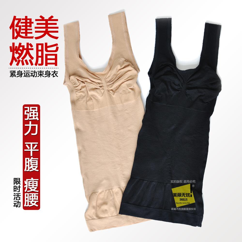 Callisthenics fat burning beauty care shaper drawing seamless abdomen thin summer vest underwear top slimming clothes shapewear(China (Mainland))