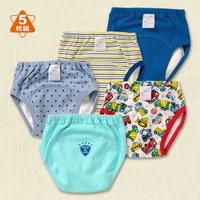 Free shipping Nishimatsuya child learning pants panties waterproof pants 80 - 100 9.9