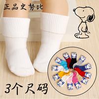 1lot=12pairs=24pieces  kid's socks children socks male female child socks cotton baby socks