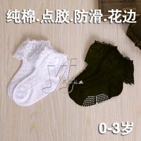 1lot=10pairs=20pieces Children socks summer thin socks lace decoration sock female mesh socks slip-resistant