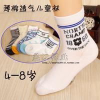 Spring and summer  thin cotton socks children socks student flat head child student socks