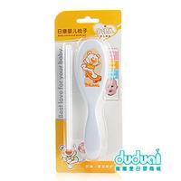 Rikang rk-3640 baby comb baby comb brush set