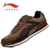 The new lightweight breathable shoes Li Ning sports shoes casual shoes free shipping