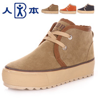 2013 warm cotton-padded shoes platform high lacing thermal scrub snow boots thickening cotton-padded shoes women's casual shoes