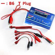 Battery charger for Imax B6 AC B6AC 12V 16V 12V 5A Lipo battery Lipo NiMH 3S