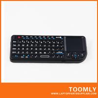Hot Sell Ultra Mini Keyboard iPazzPort 2.4Ghz Wireless Handheld Mini Wireless Keyboard Ultra Sensitive Touchpad