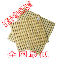Summer bamboo mat mahjong cushion mat cushion office chair computer cushion seat dining chair cushion