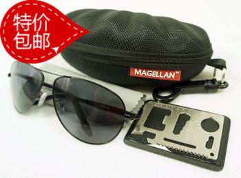 Magellan magellanic classic fashion Men polarized sunglasses sun glasses driving mirror