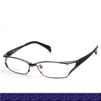 Top Quality Myopia glasses 100% Pure Titanium Full Rim Toughness Titanium frame glasses Black And Gun Optical Frame Men (SU-213)