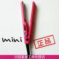 Professional original factory package Free shipping hot sell newest mini 14 mm ceramic straightening iron hair straightener