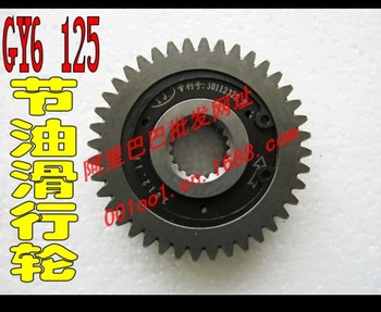 Gy6 125 150cc pedal motorcycle engine refires gear fuel gear fuel saver