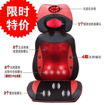 Full-body multifunctional massage cushion massage chair massage pillow cervical spine massage device
