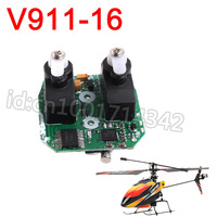 free shipping 2.4G Electric Receiver Board Spare Part For WLTOYS V911 4CH 2.4GHz RC Helicopter