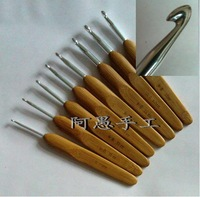 Bamboo handle metal aluminum yarn hook needle 2.5mm 6.0mm 8