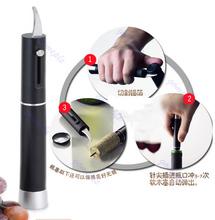 cheap bottle opener corkscrew