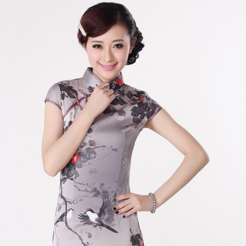 Женская Одежда Купить Оптом Из Китая