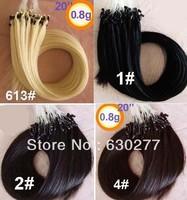 Micro Rings Loop Hair Extensions