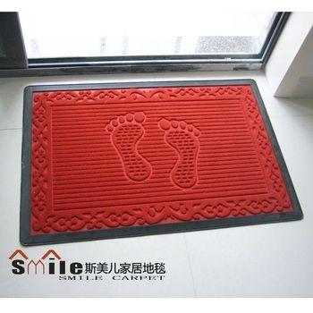 Pvc compound sole feet import doormat entranceway pad antechapel mats pad dust pad