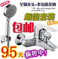 Ietls copper bathtub shower faucet shower set