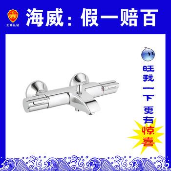 Double germany probe 1000 constant temperature bath shower faucet 34155000