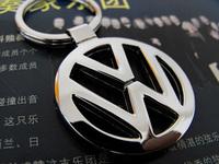 free shipping home wall key holder cute Car quality volkswagen keychain key chain keychain  Color randomly send