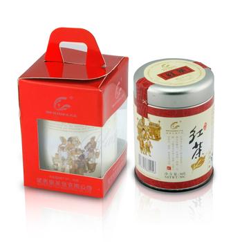 70 tank small bulk paulownia black tea