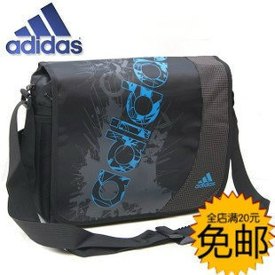 Shoulder bag male women's bags casual sports messenger bag student bag