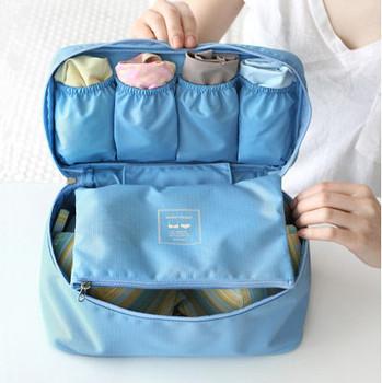 Free Shipping NEW Multi-functional Bra/Underwear Organizer Traveling Bag Wash Bag