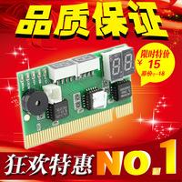 Hexin mini card pci motherboard diagnostic card debug card motherboard display card double faced