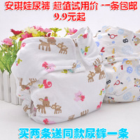 9.9 baby diaper 100% cotton breathable ultra-thin diaper pants urine pants urinal