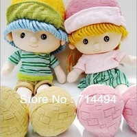 The yuppie cloth doll 40cm sun boys and girls lovely doll plush doll girl gift