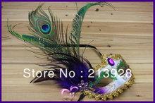 popular masquerade mardi gras masks