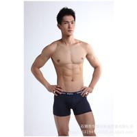 2013 new bamboo fiber men's boxer underwear fashion waist belts men's pants factory direct