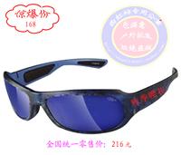 Free shipping F519057 casual glasses polarized sunglasses
