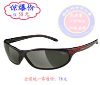 Free shipping S9018 casual glasses sunglasses polarized fishing glasses