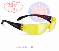 Free shipping Markkaa s6905 zengguang glasses casual glasses fishing glasses