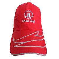 Free shipping Red casual fishing cap sun-shading baseball cap sun hat sun hat red monocapped