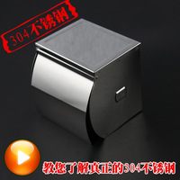 304 stainless steel toilet paper box health carton paper towel holder roll box toilet paper box paper towel holder
