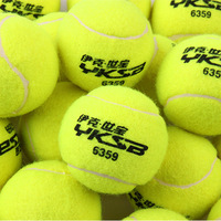 Advanced 6359 wool tennis ball excellent elasticity 19