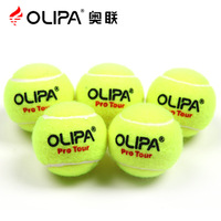Olipa tennis ball training tennis ball wear-resistant woolen pro tour
