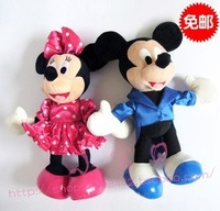 Free ship children/kid/baby pp cotton Stuffed Toy birthday gift doll plush toys mickey and minnie 2pes/lot 30cm