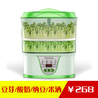 Micro computer intelligent household fully-automatic bean machine yogurt machine natto mijiunai
