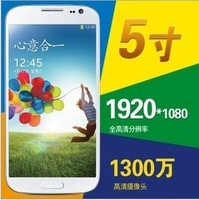 Size 136.6*69.8*7.9mm Full 1:1 i9500 S4 Phone MTK6577 dual core 1.6Ghz RAM 1GB 4GB 1920*1080 Android 4.2 8MP camera